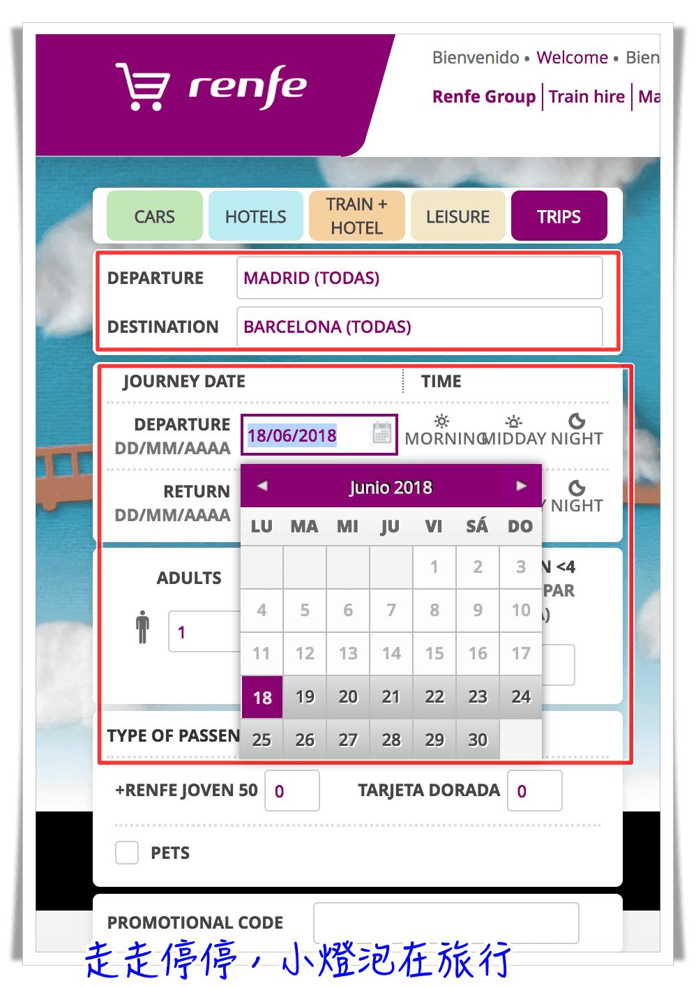 西班牙國鐵火車renfe早鳥訂票步驟教學|搞定西班牙自由行城市移動第一步~