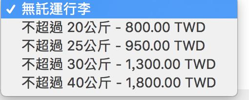 走吧!我們去賞櫻!2019大阪櫻花零星票價5K內搞定~(查票:107.11.15)