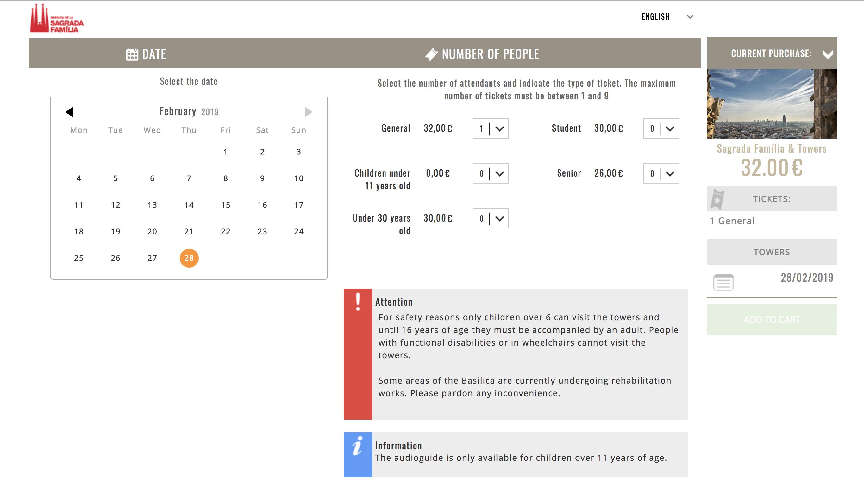 西班牙自助|簡單完成巴賽隆納聖家堂網路訂票步驟教學,60天前可預約~