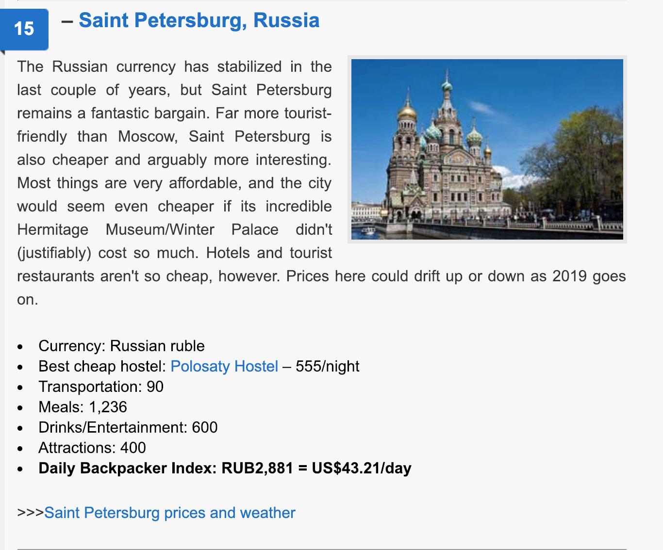 2019年,前20名歐洲便宜旅行城市,背包客最嚮往城市票選更新