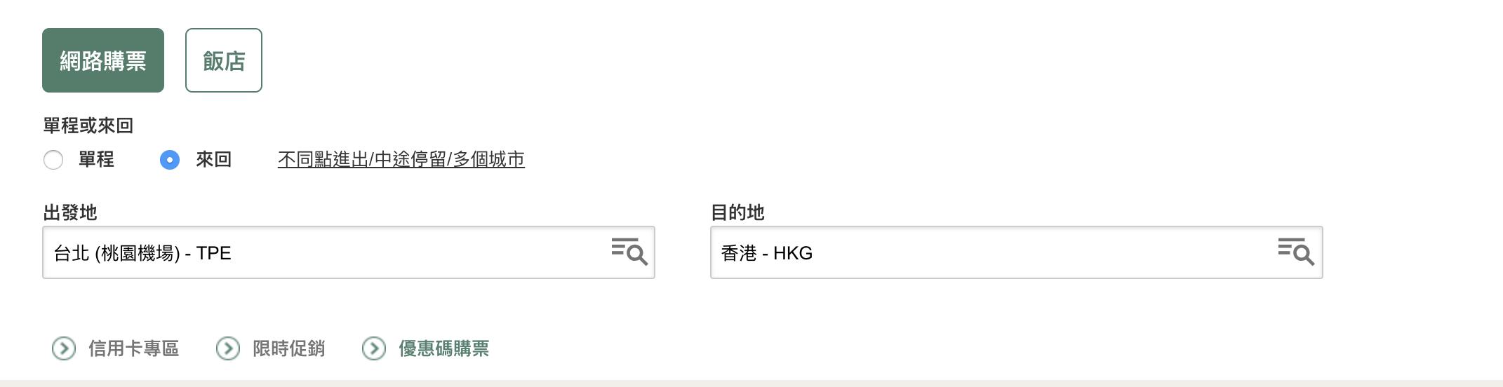 長榮9月前促銷中(不含過年、7月),部分折扣碼限定~