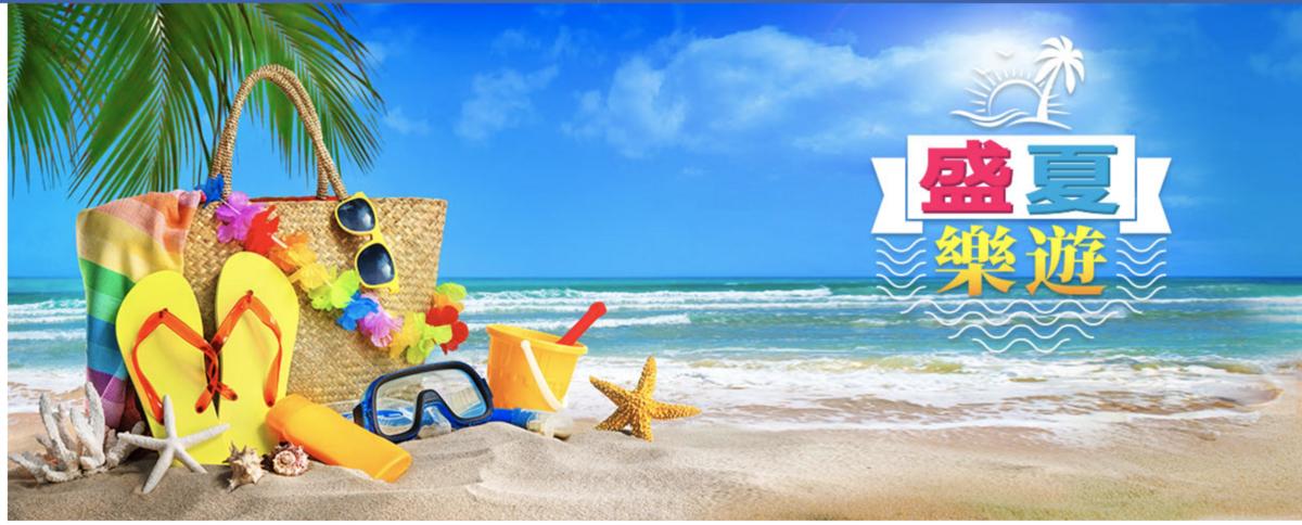 華航暑假快閃特價,單程歐洲9K、日本3K起,只賣4天!暑假去羅馬,也有便宜票價喔~(查票:108.6.11) @走走停停,小燈泡在旅行
