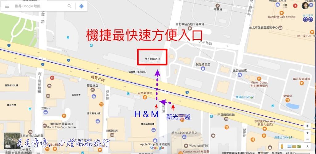 台北車站機場捷運|K12入口的秘密~這裡到機捷最簡單~快速前往桃園機場的重要入口~