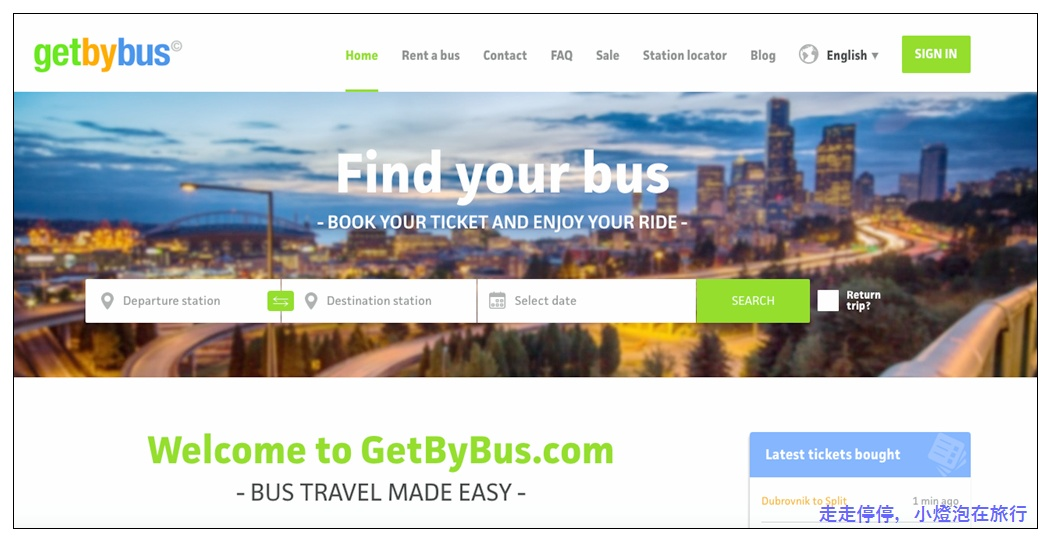 歐洲巴士查詢|Getbybus訂票教學・東歐、南歐大眾交通查詢整合工具(克羅埃西亞、義大利巴士)