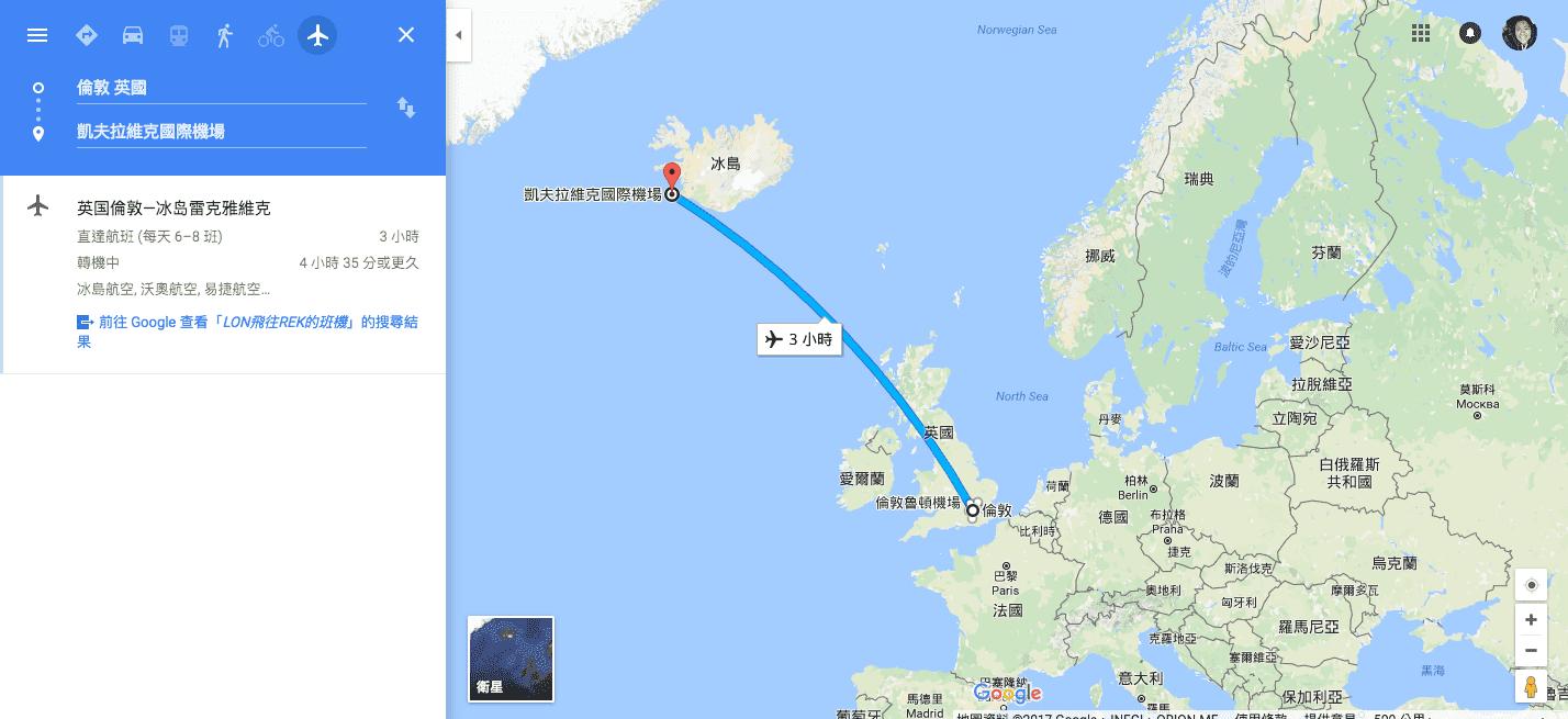 便宜冰島機票怎麼買?冰島省錢自助第一步,搞定機票!