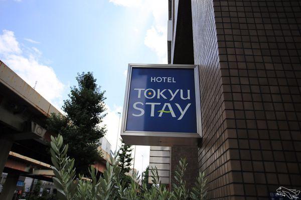 [東京住宿推薦]Tokyu stay。東急stay日本橋。近超多車站、四通八達~總武線、中央線、山手線~