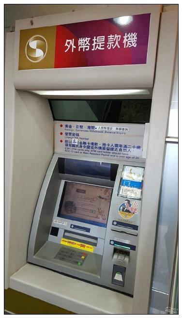 (換日幣)24小時全年無休都可以換日幣的無敵划算方式~一次幫你找出全台灣262台外幣提款機~