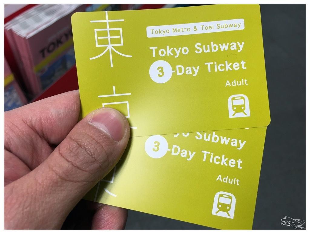 東京都內交通票券總整理|14張常用套票總集合~搞定東京交通沒問題~