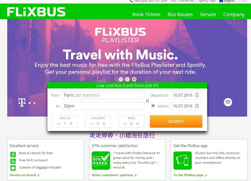 [歐洲巴士]Flixbus。歐洲跨國移動便宜巴士介紹。德國最大巴士公司~航線多、移動方便