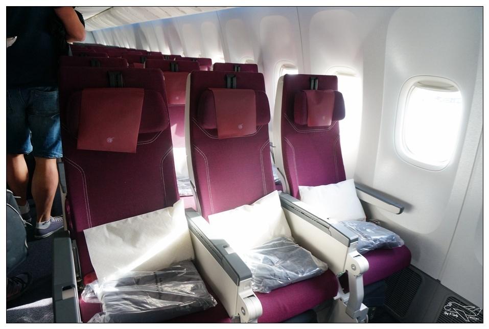 (歐洲超划算機票)卡達航空Privilege Club申請教學。最多元里程累積!讓Qmiles帶你累積里程、世界旅行更經濟