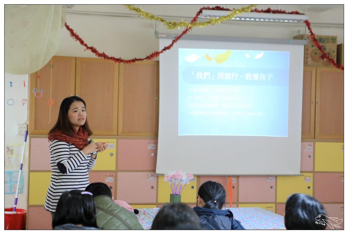 親子旅遊與教養講座|新和國小親子旅行樂趣多分享~