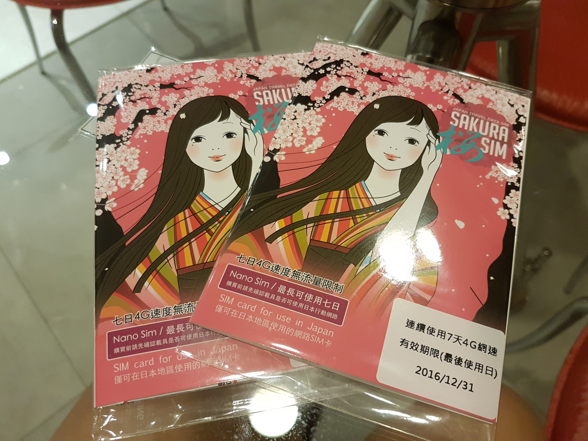 日本上網櫻sim卡