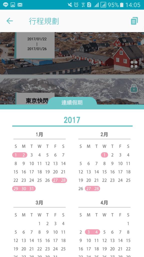 2016-12-27-06-05-31