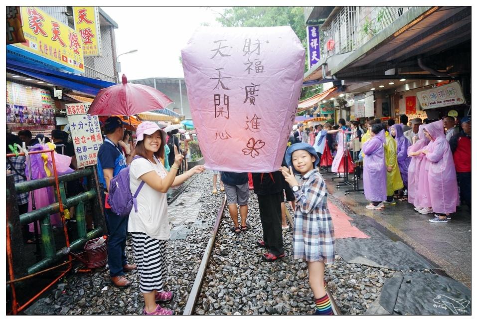 (旅遊App)母女九份平溪小旅行~VZ TAIWAN智慧觀光APP,一起推廣旅行做公益~