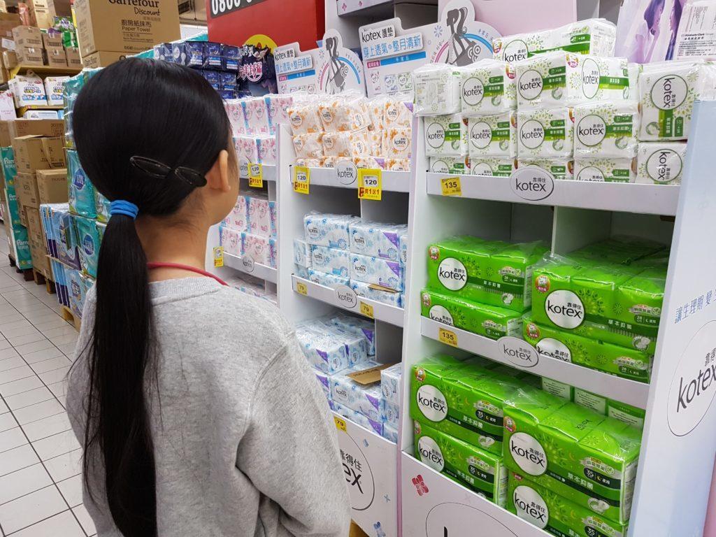 coco發育期|少女青春期・10歲,我們一起去選護墊吧!