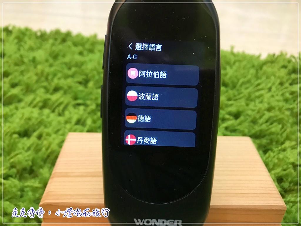 AI雙向翻譯機|出國再也不怕語言不通了!26國語言、即時翻譯、簡單設定、精準對話~提起勇氣出發吧!