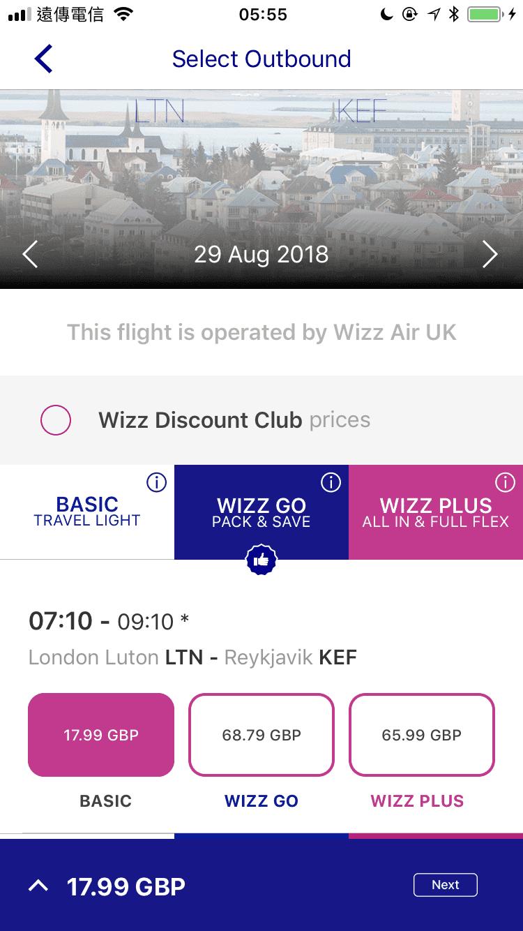 網站近期文章:倫敦到冰島特價機票|WIZZ、冰島航空促銷特價~單程最低價是714元台幣(查票:107.6.21)
