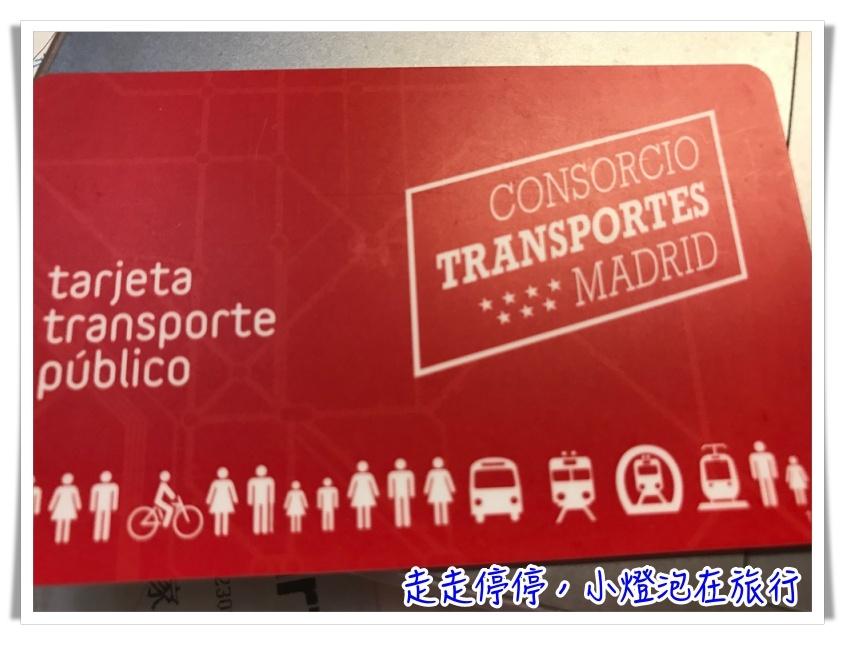 西班牙三大城市交通總整理|馬德里市區交通、瓦倫西亞市區交通、巴賽隆納市區交通懶人包攻略~