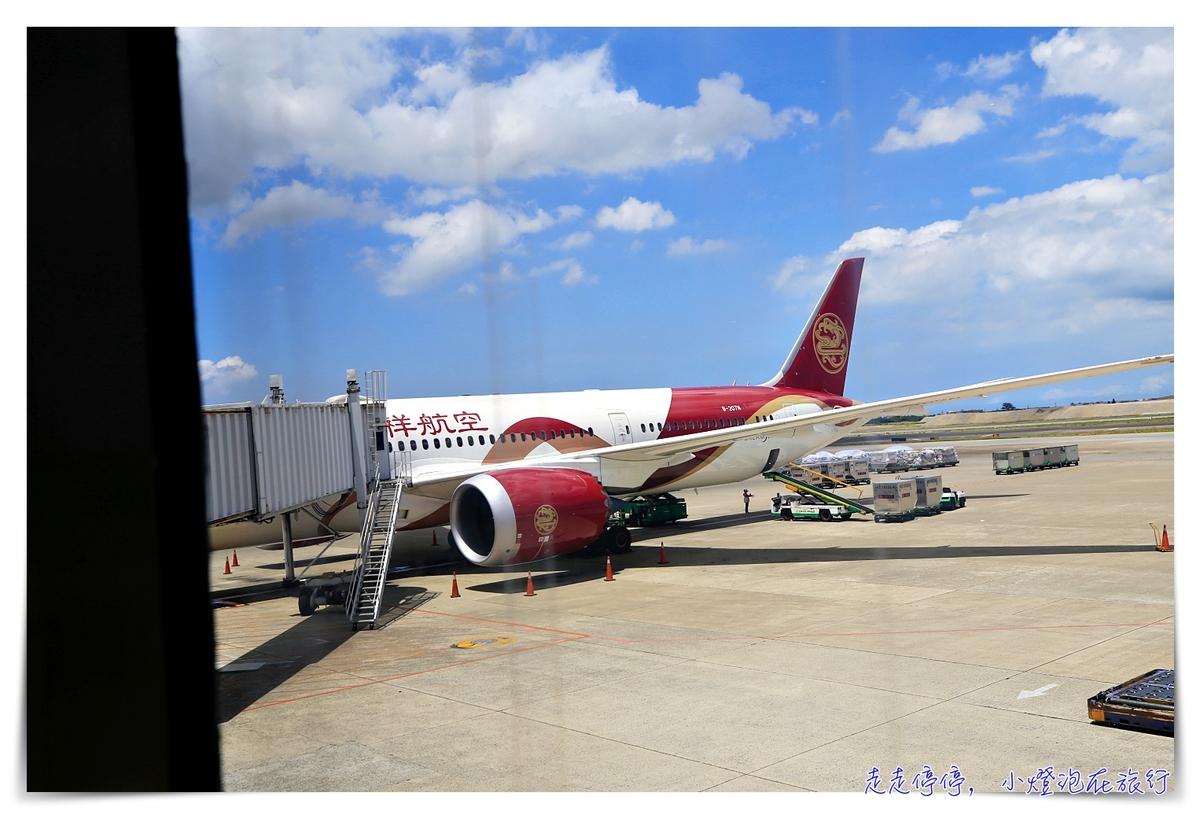 吉祥航空搭乘體驗評價|台北–上海–赫爾辛基,波音787新型飛機、飛往北歐最近最短的航線~