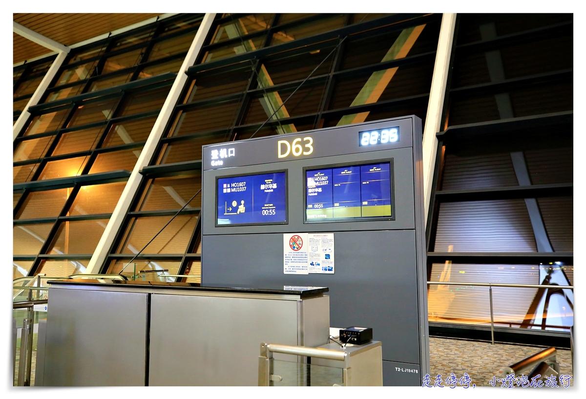 轉機中國大陸的機票,到底要拿什麼證件?護照?台胞證?身分證?