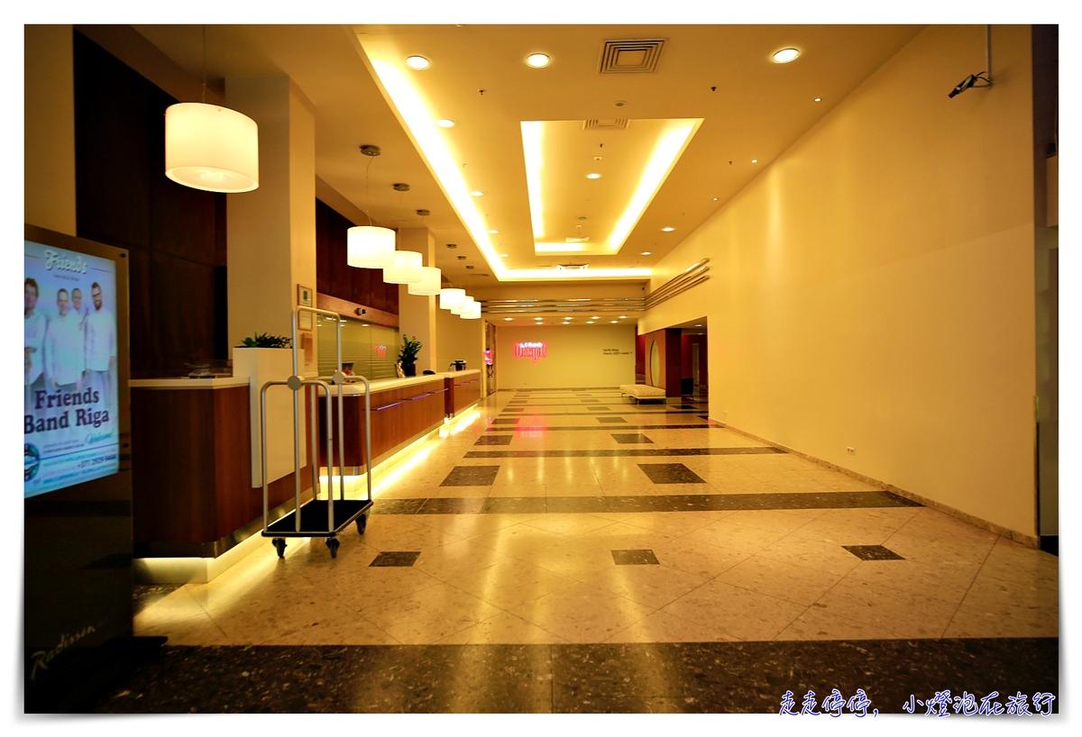 里加住宿| Radisson Blu Latvija Conference & Spa Hotel,鄰近老城、方便、房間數多、早餐豐盛
