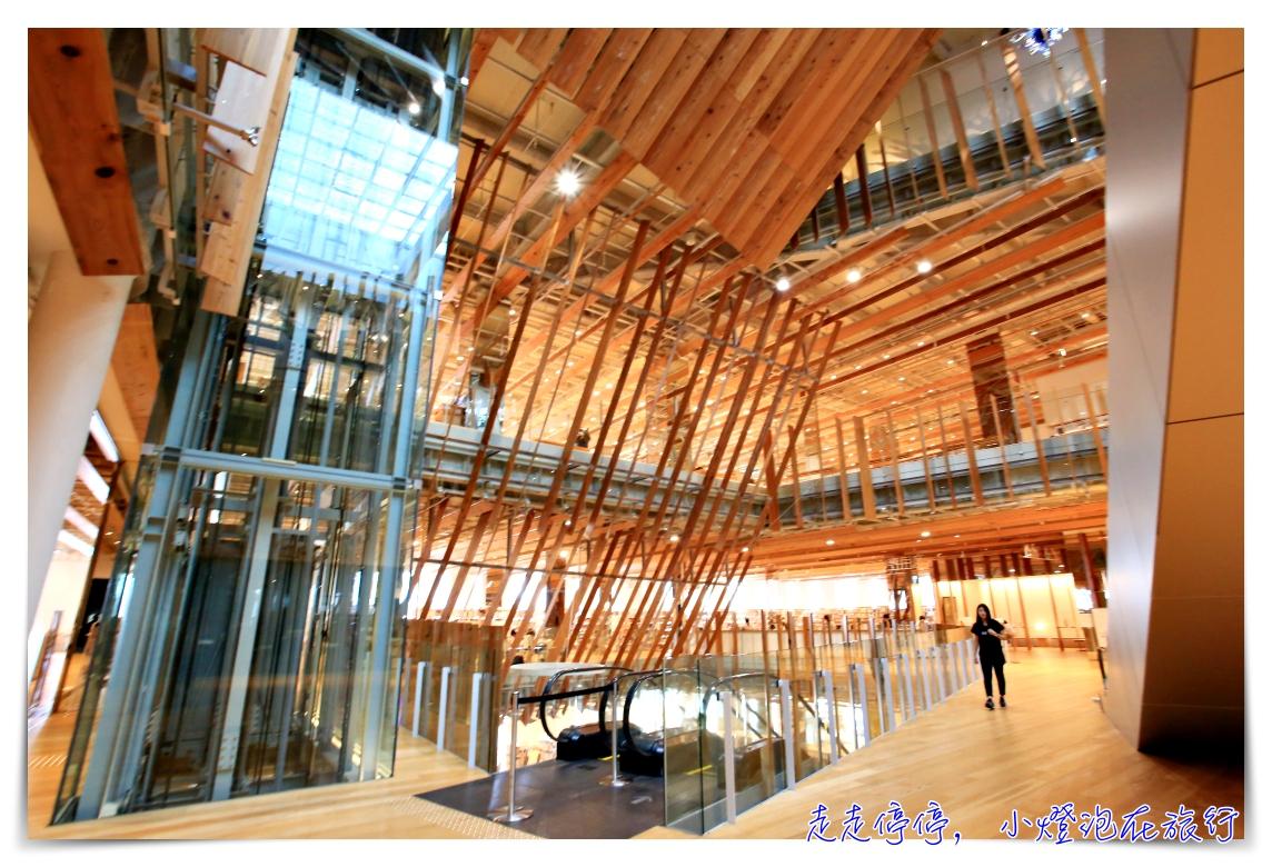 北陸自助。絕美景點|富山玻璃美術館TOYAMAキラリ,建築大師隈研吾建造~是圖書館、是美術館、也是藝術品~