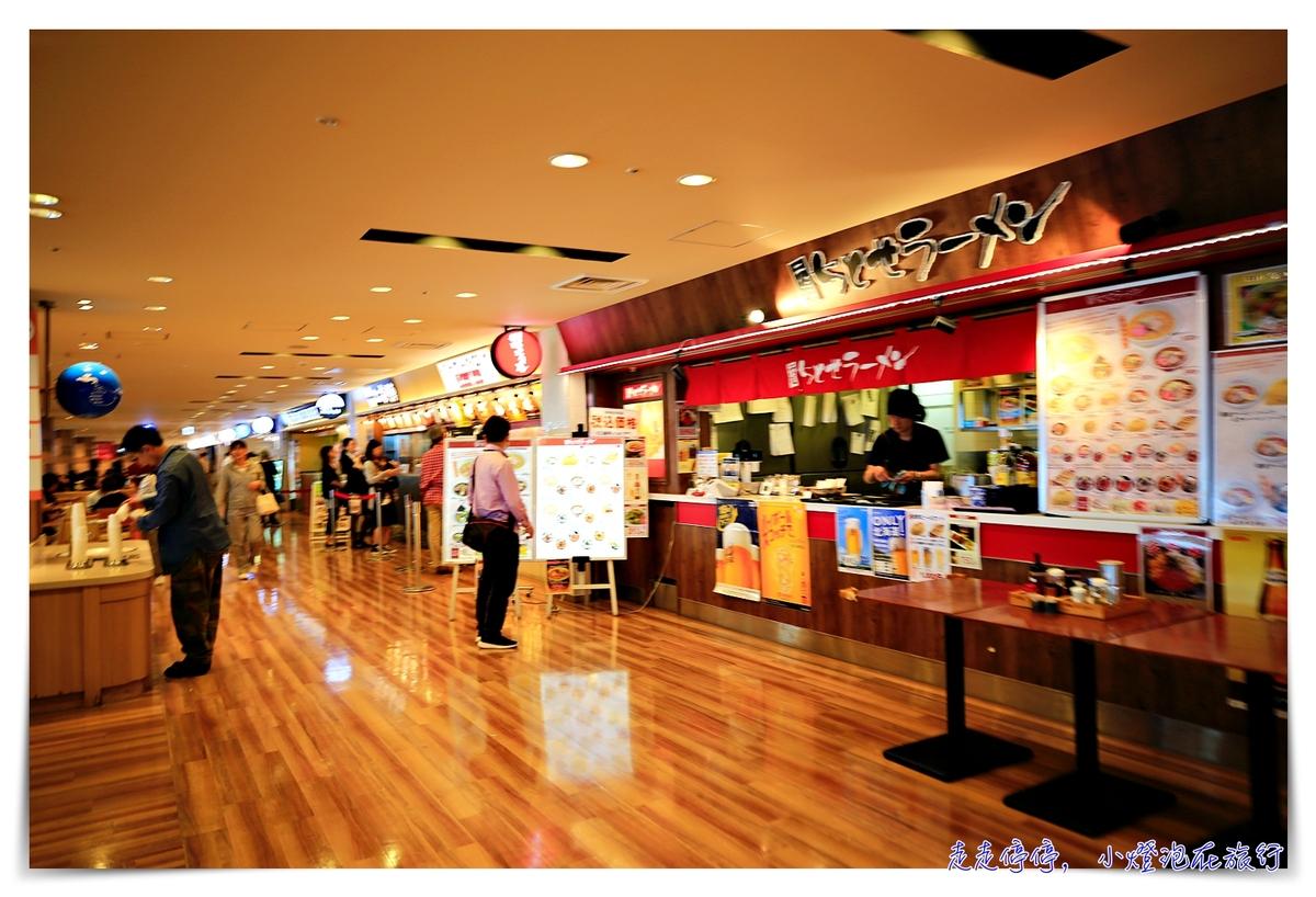 北海道新千歲機場|歡迎光臨新千歲百貨公司,簡直遊樂園+美食街+shopping mall+電影院來著~