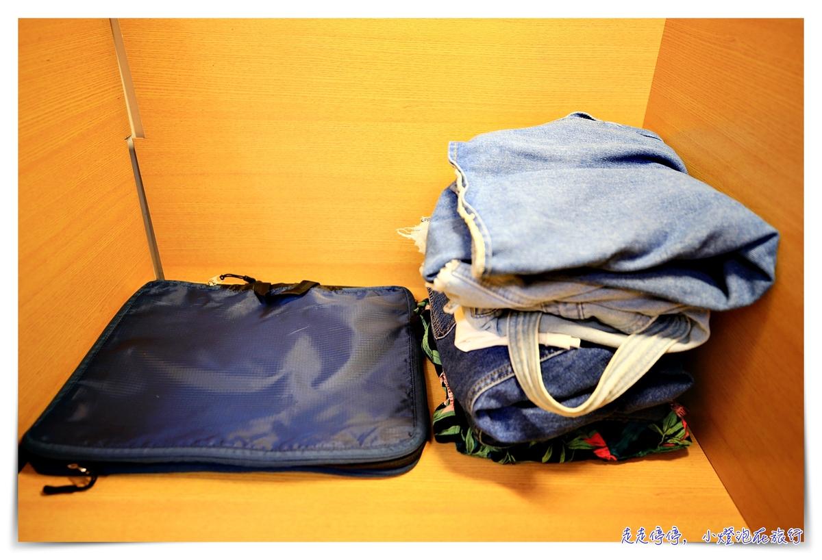 即時熱門文章:最神奇的聰明【好旅行】魔法收納袋|幫你把行李歸整齊、整出空間的好用工具