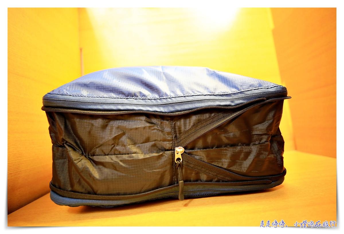 最神奇的聰明【好旅行】魔法收納袋|幫你把行李歸整齊、整出空間的好用工具