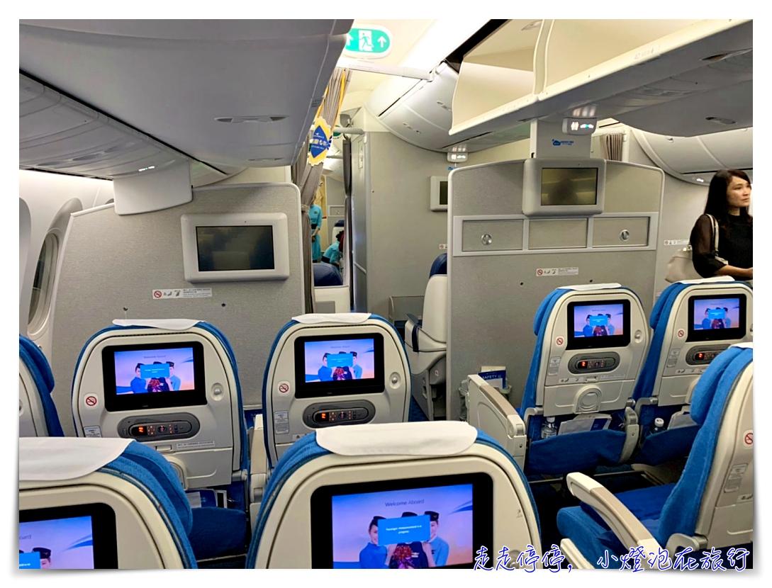 2019廈航航空搭乘體驗評價|台北松山中轉福州飛巴黎,舒適、服務不錯、餐點合適,注意事項、感受~