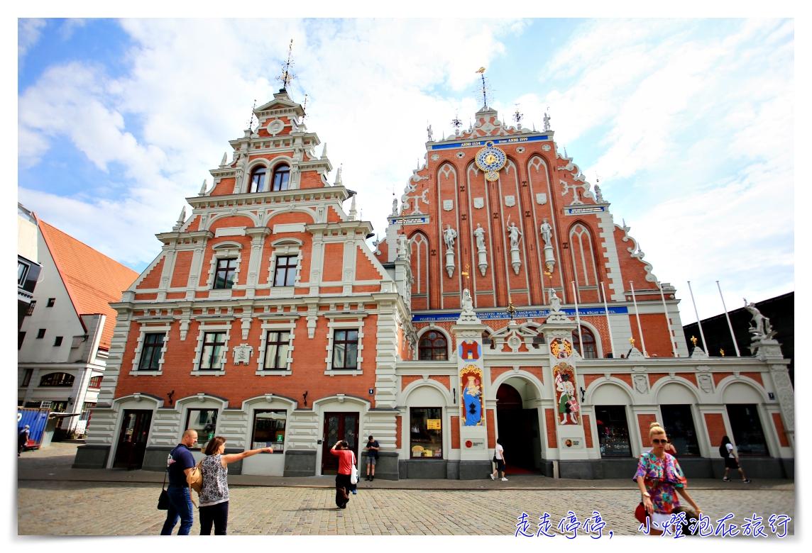 波羅的海三小國自由行|里加景點,給你五個經典行程提案,半日漫遊拉脫維亞里加新舊城~
