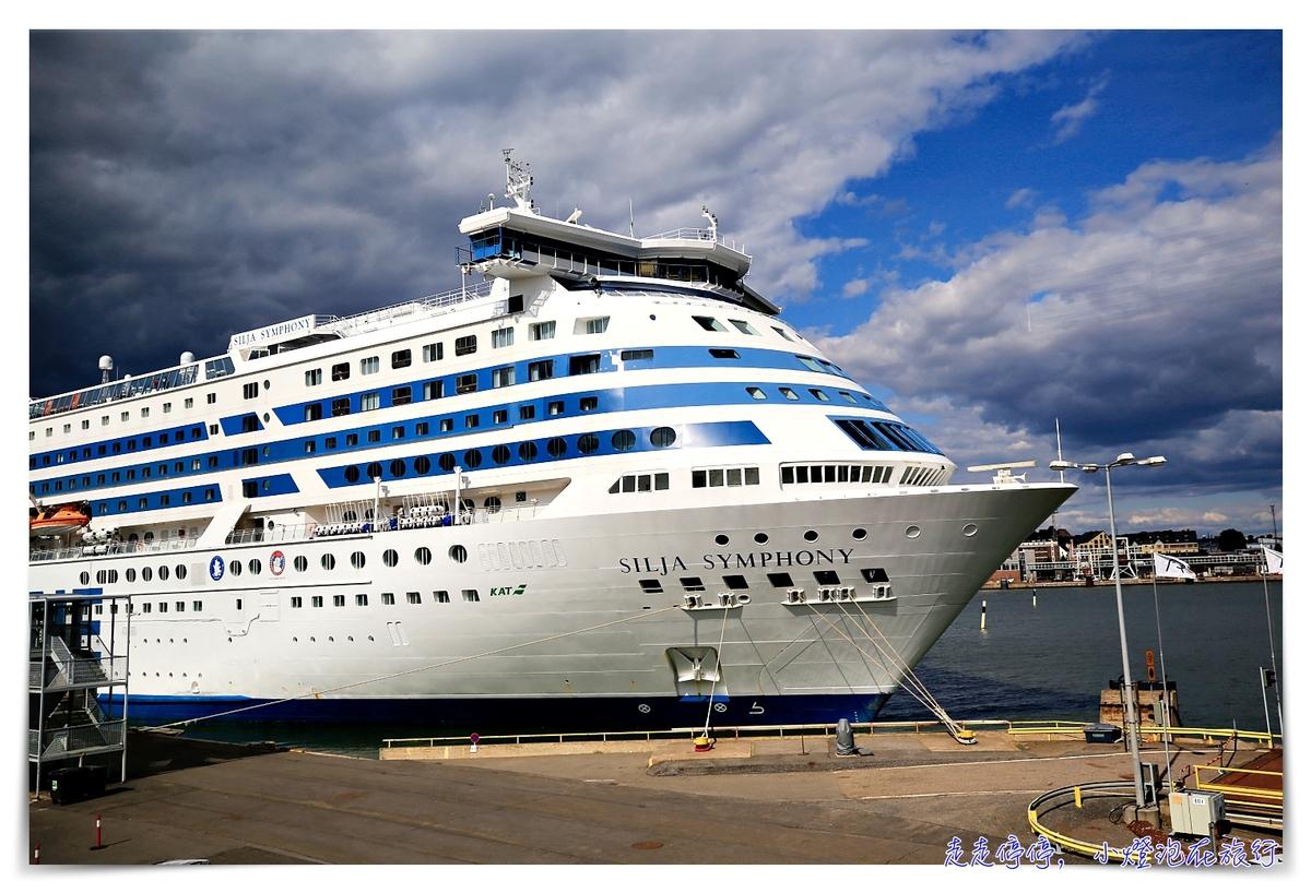 赫爾辛基的4種玩法提案|原來北歐玩法這麼多,讓你看見芬蘭赫爾辛基的旅行契機~