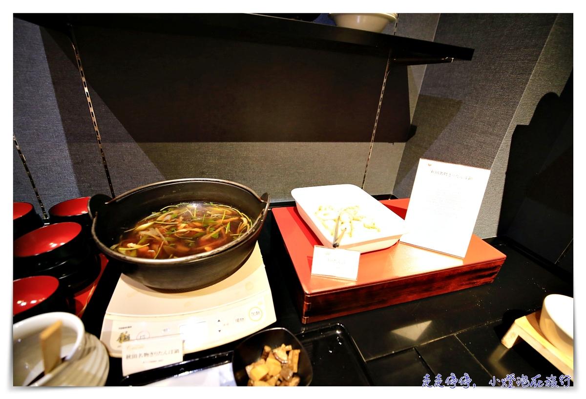 秋田住宿推薦|JR秋田車站旁大都會飯店Hotel Metropolitan Akita,好逛、質感、舒適、方便~