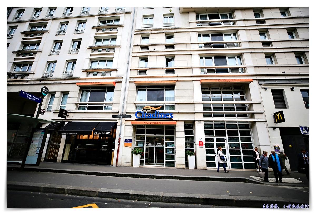 馨樂庭巴黎鐵塔公寓式酒店|窗外可見巴黎鐵塔、公寓式酒店、三條地鐵交會線~