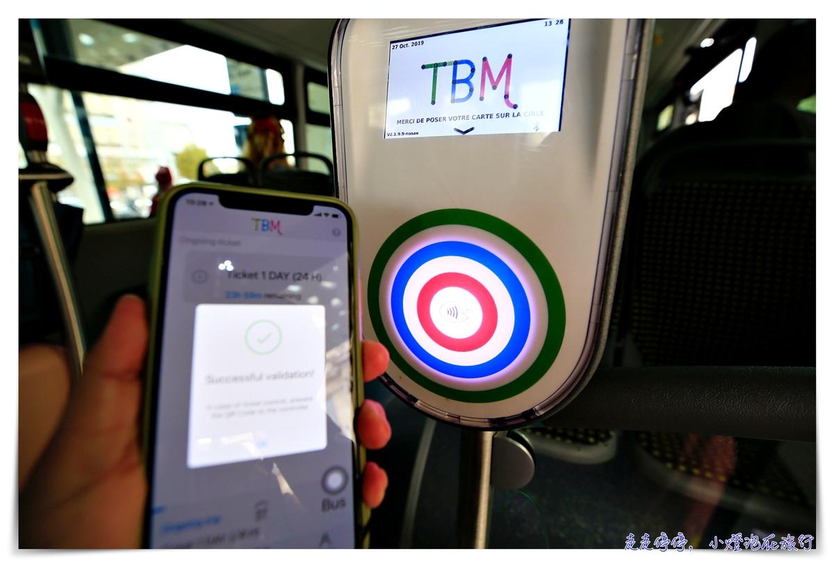 法國波爾多Bordeaux公共交通TBM票券 Witick電子票券購買APP、可搭公車、輕軌