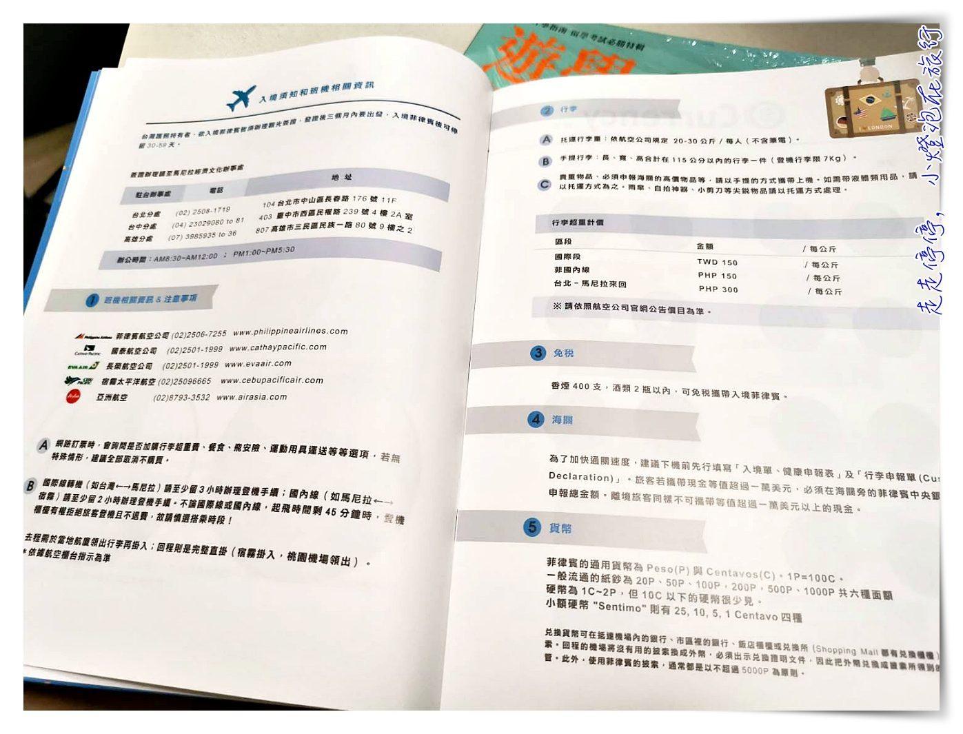 長灘島遊學代辦中心|非凡遊學網,讓你可以線上就完成申請、諮詢以及前往菲律賓學習英文~