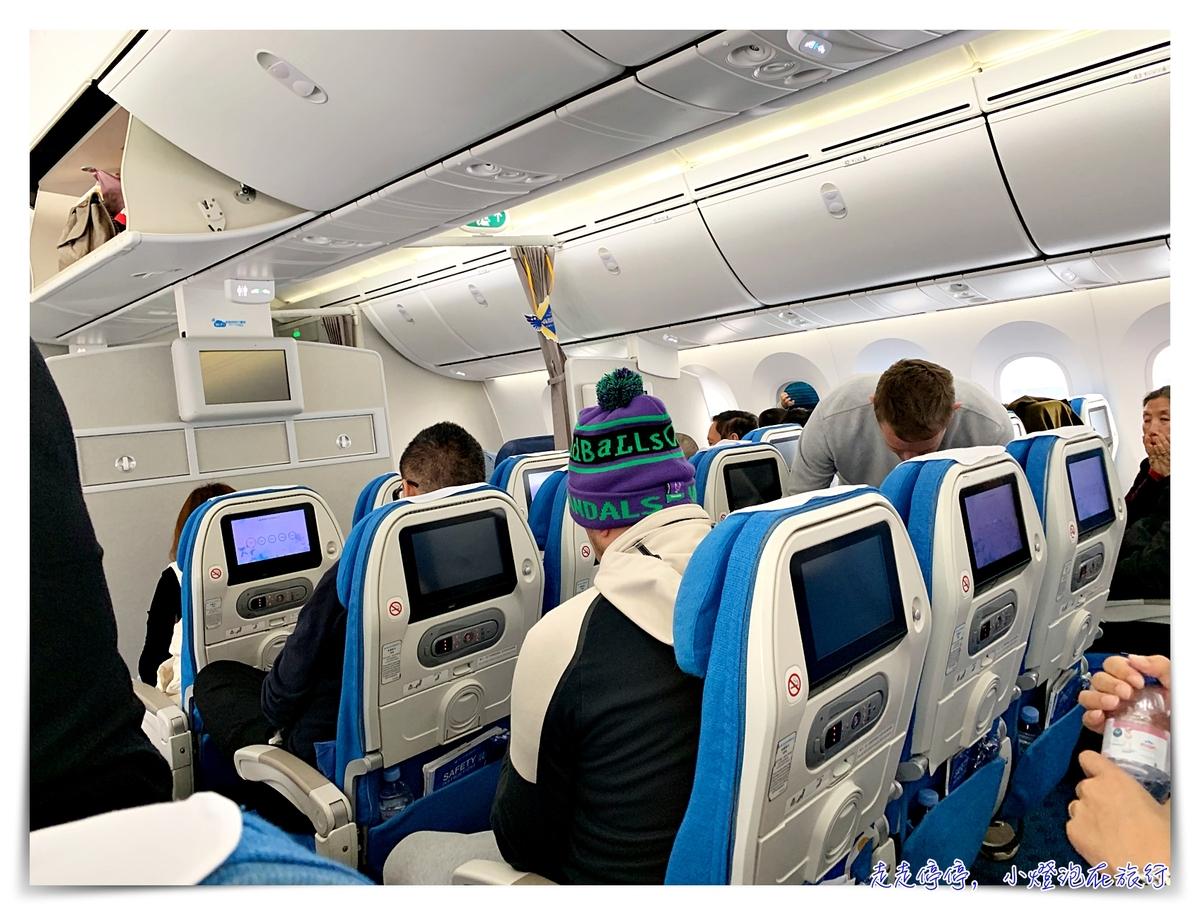 2019廈門航空體驗|巴黎中轉福州回台灣,票價便宜、餐點好吃、服務不錯、中轉時間盡量拉長