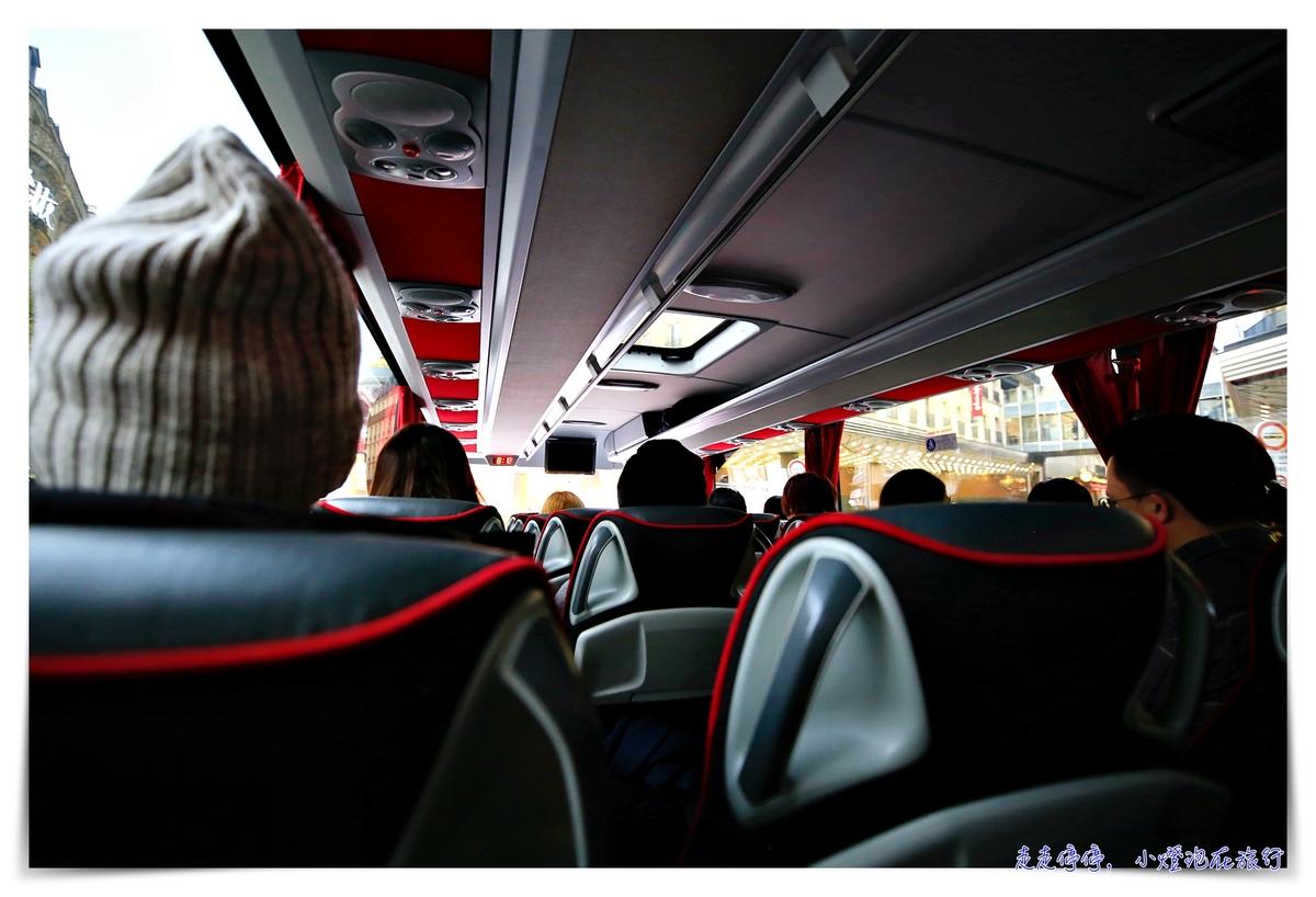 聖米歇爾山交通|巴黎出發Le Mont Saint-Michel也有不錯的中文巴士tour可以跟喔~