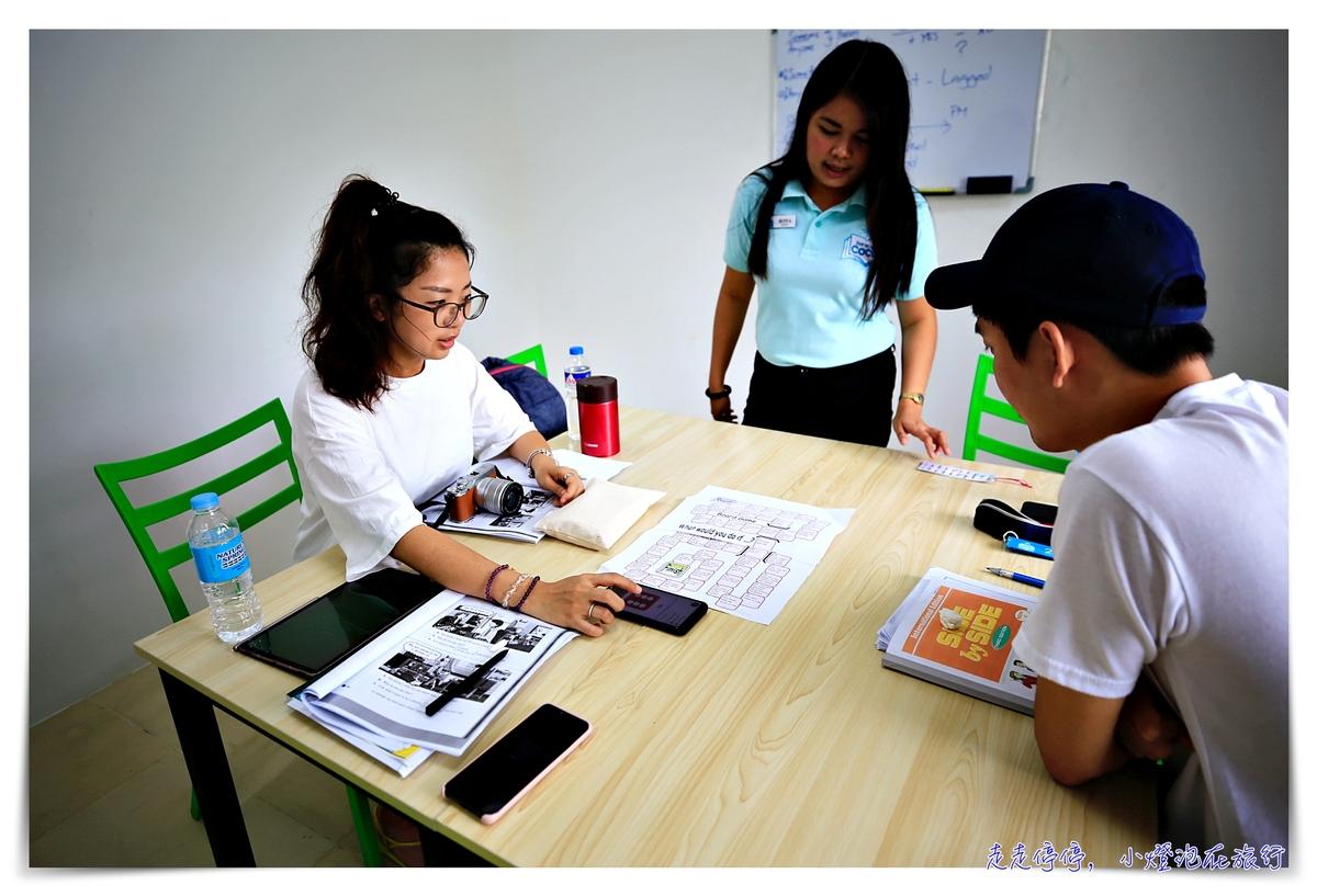 長灘島度假遊學|Boracay Coco English school,英文課程與上課試讀、食宿體驗介紹~