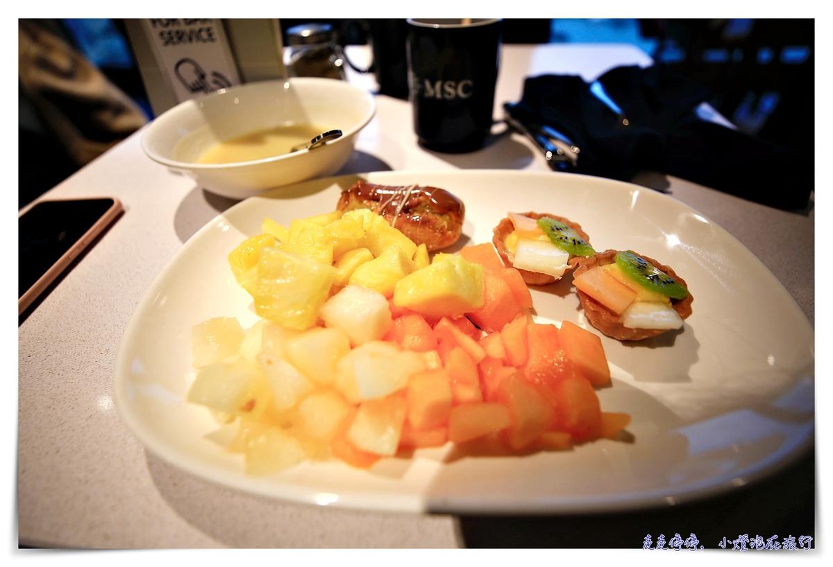 MSC鴻圖號grandiosa—西地中海郵輪buffet及晚宴餐廳用餐紀錄與注意事項(餐廳篇)