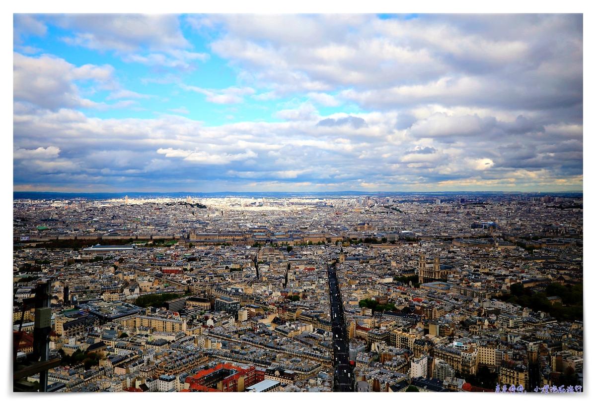 巴黎鐵塔景觀|蒙帕拿斯大樓遠眺巴黎鐵塔。蒙帕納斯大廈觀景台~歐洲最快速電梯之一~