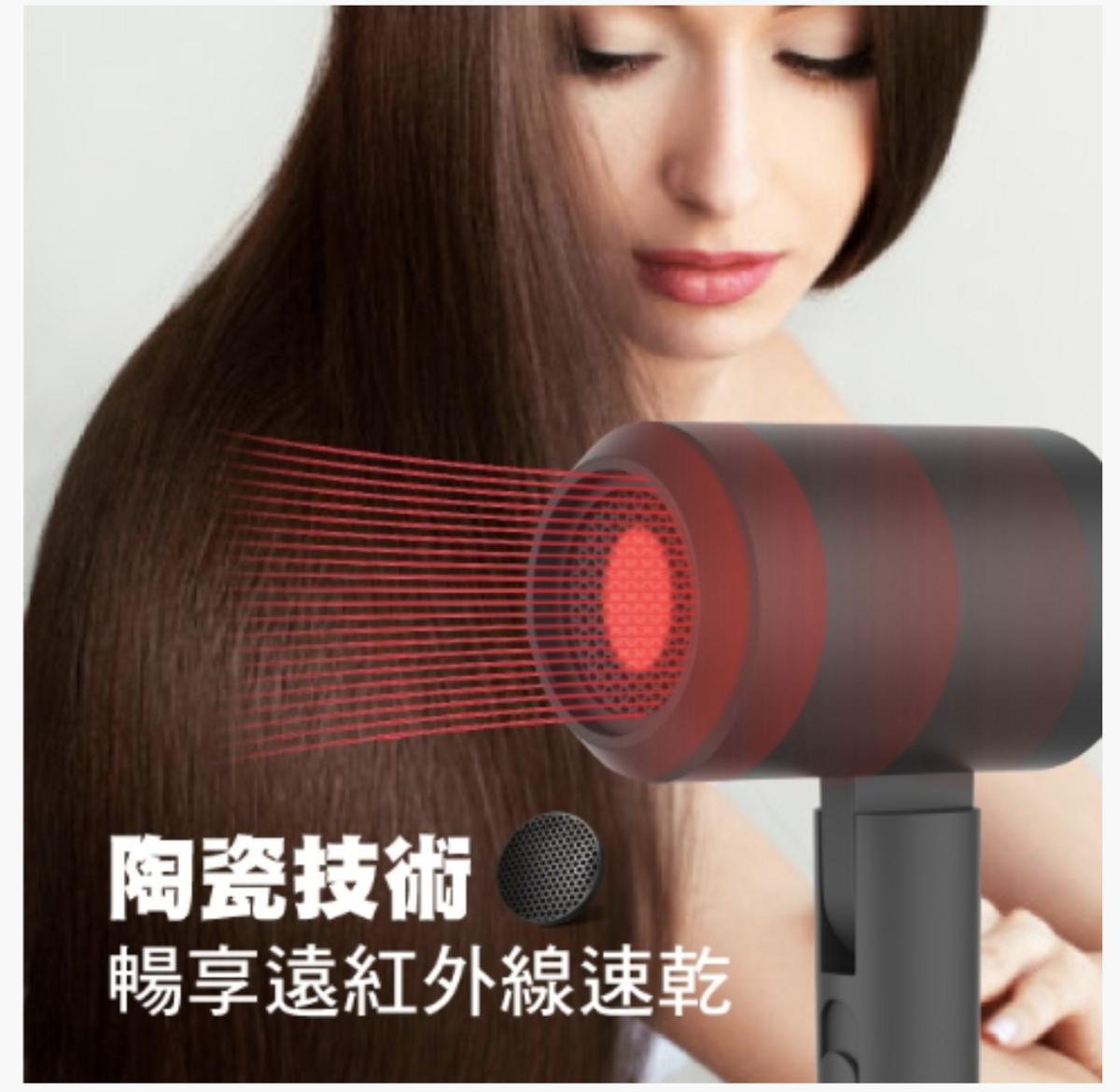 美型吹風機團購|好用、輕巧、風量大、吹頭髮同時就在護髮囉~ KINYO陶瓷負離子吹風機~