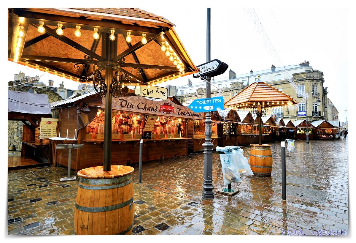 蘭斯聖誕市集|法國巴黎近郊,蘭斯Reims聖誕節慶活動~