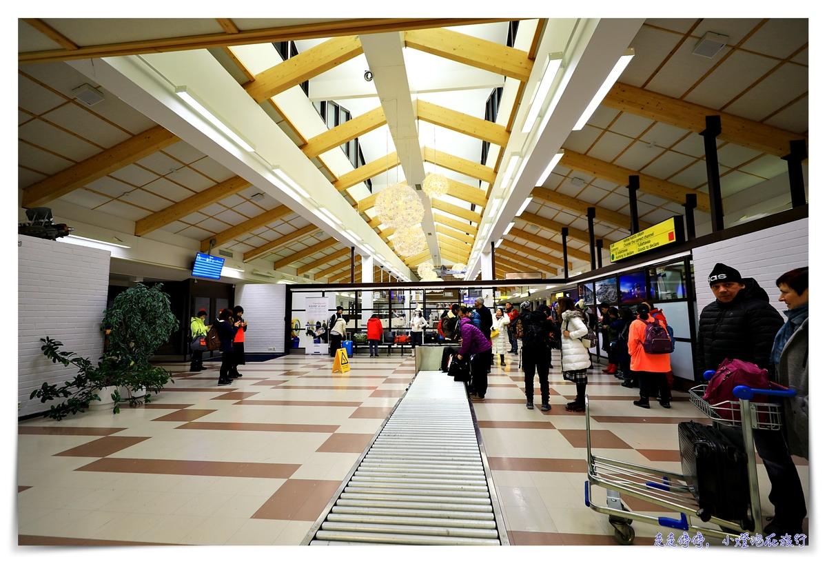 芬蘭航空國內線|赫爾辛基到凱米,拉普蘭地區超迷你機場~自助登機手續~