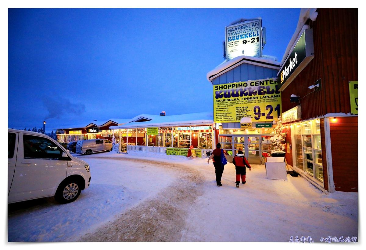 芬蘭拉普蘭地區超強POKKA -52度C外套購買記錄以及團員瘋狂採購實錄~含購買地點google map