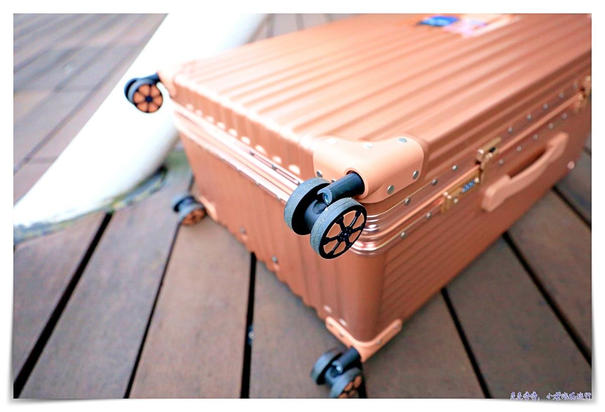 最猛伸縮專利廉航箱、絕美行李箱團購|俐德美又一鉅作「享樂世代」行李箱,一年免費換新保固、三年保修~