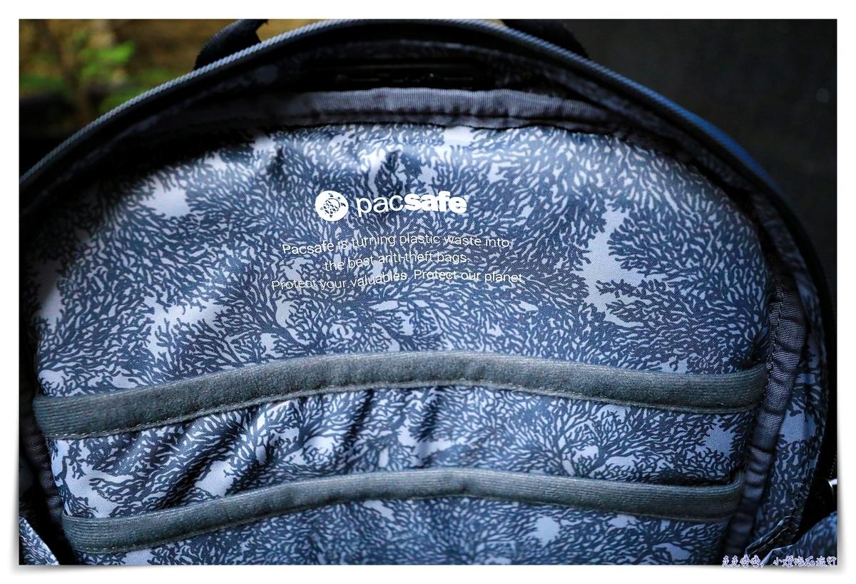 全世界最安全的防盜包(團購獨家優惠)|旅行歐洲必備烏龜包,pacsafe,旅行最佳的投資準備,給自己一份安心的防割 x 防剪 x 防搶 x 防竊 x 防盜刷的陪伴~
