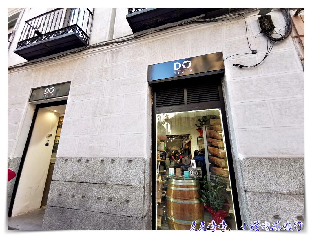 西班牙馬德里伴手禮、紀念品大匯集|這家店可以買到你失心瘋~DO SPAIN中國老闆,中文服務