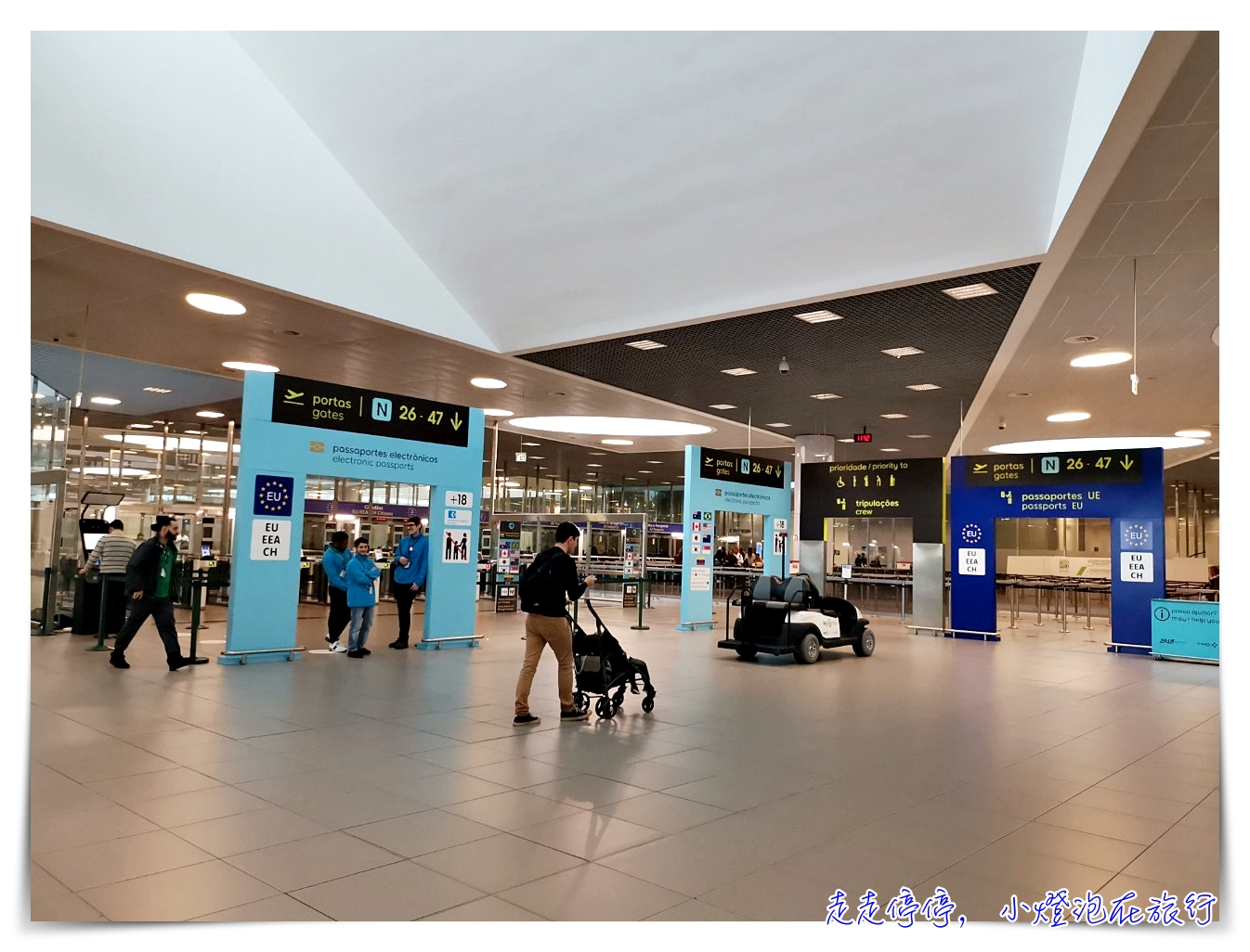 葡萄牙里斯本機場好逛嗎?記得多留點時間給機場~