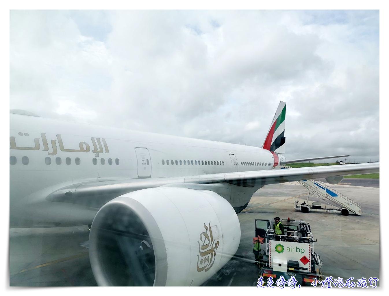 阿聯酋A380|土豪航空好搭舒適度二回目體驗記錄~